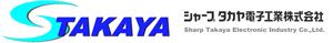 シャープタカヤ電子工業株式会社